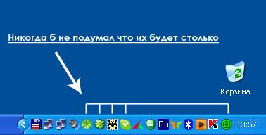 2009-10-07_135756