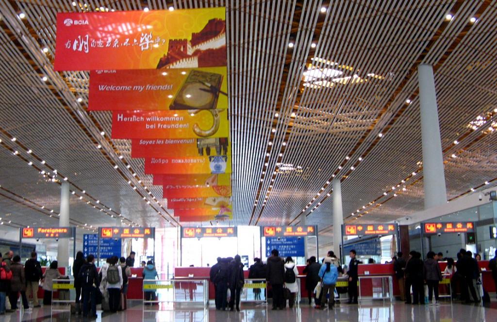Пекинский аэропорт.  Инструкция по применению.